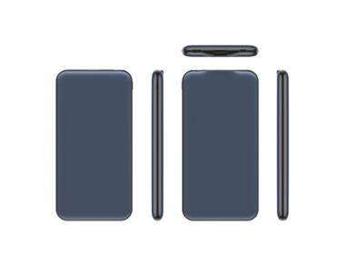 carica-batteria-portatile-powerbank