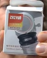 sistema-di-sgancio-rapido-zhiyun