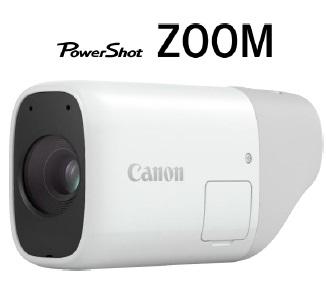 canon-powershot-zoom-fotocamera-monoculare