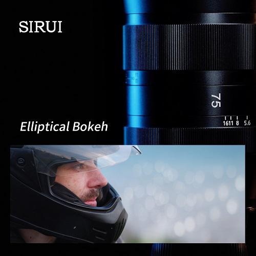 sirui-75mm-f1-8-bokeh-ovale